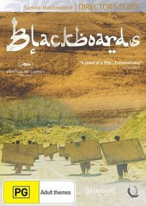 Blackboards [Import]