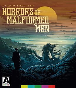 Horrors Of Malformed Men , Masaomi Kondo
