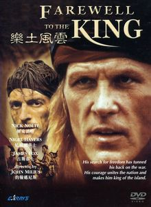 Farewell to the King [Import]