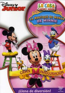 La Casa de Mickey Mouse: La Boutique de Monos de M [Import]