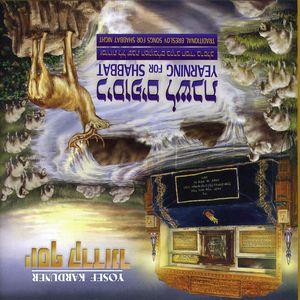 Yearning for Shabbat-Traditional Breslov Songs