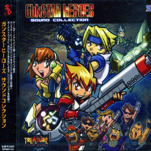 Gunstar Heroes Sound Collection (Original Soundtrack) [Import]