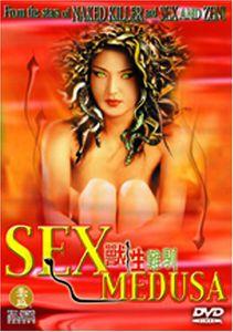 Sex Medusa