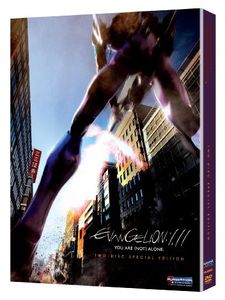 Evangelion 1.11: You Are Alone