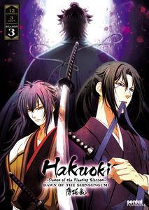 Hakuoki Season 3: The Complete