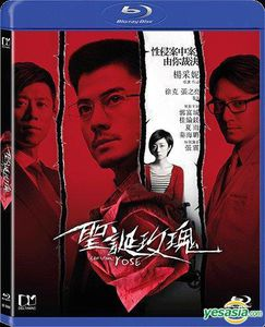 Chirstmas Rose (2013) [Import]