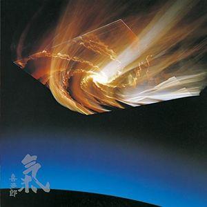 Ki (Original Soundtrack) [Import]