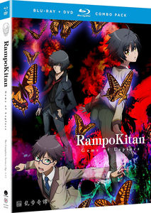 Rampo Kitan: Game of Laplace: Complete Series
