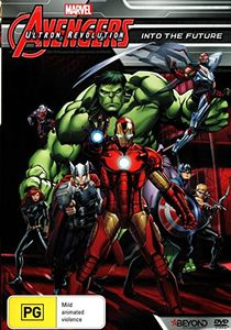 Avengers Assemble: Into The Future [Import]