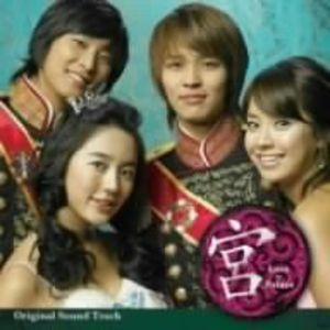 Miya-Love in Palace (Original Soundtrack) [Import]
