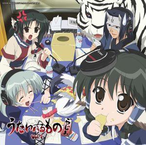 Utawareru Mono Radio 3 [Import]