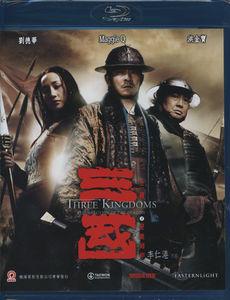 Three Kingdoms (Blu-ray) [Import]