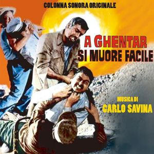 Ghentar Si Moure Facile /  O.S.T. [Import]