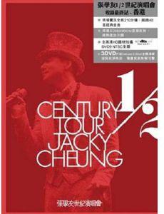 1/ 2 Century Tour [Import]