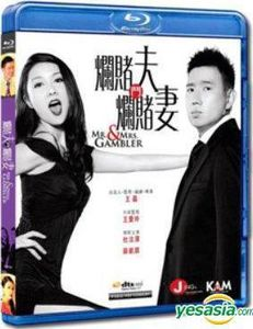 Incredible Truth (2013) [Import]