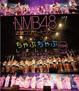 Kinki Concert Tour-Minasan [Import]
