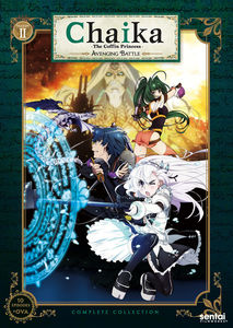 Chaika the Coffin Princess 2