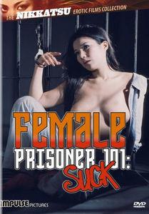 Female Prisoner 101: Suck
