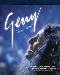 Gerry [Import]