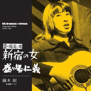 Shinjuku No Onna/ Sakariba Jingi (Original Soundtrack) [Import]