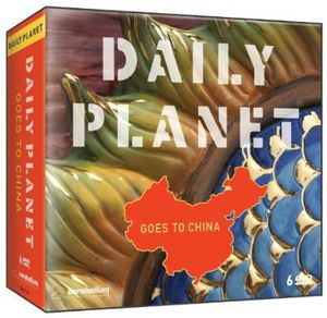 Daily Planet Goes to China Superpack