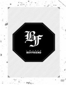 Im Your Boyfriend [Import]
