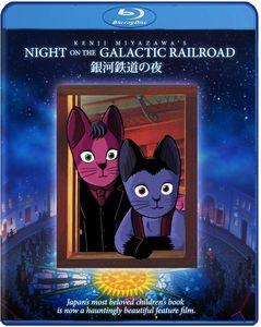 Night on the Galactic Railroad