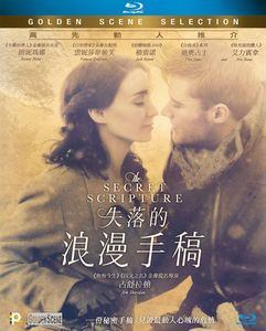 Secret Scripture [Import]