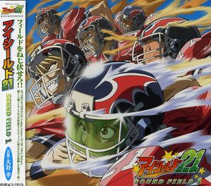 Eyeshield 21 [Import]