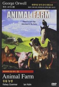 Animal Farm (1945) [Import]