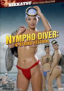 Nympho Diver: G-String Festival (The Nikkatsu Erotic Films Collection)
