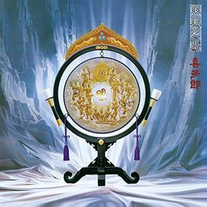 Silk Road: Sichuu No Michi (Original Soundtrack) [Import]