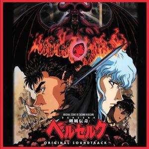 Berserk (Original Soundtrack) , Susumu Hirasawa