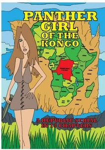 Panther Girl of the Kongo [Import]