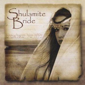 Shulamite Bride