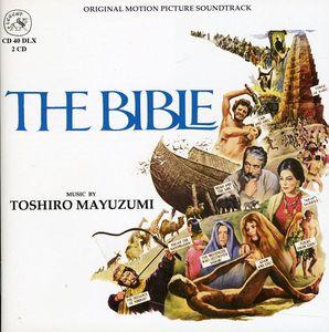 Bible [Import]