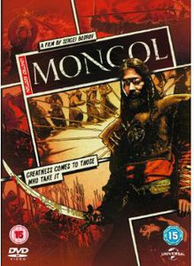 Mongol [Reel Heroes Edition] [Import]