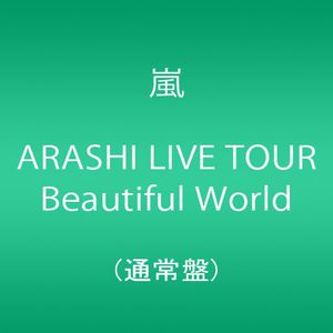 Live Tour Beautiful World [Import]