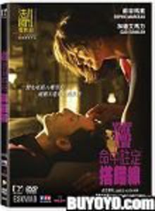 Happiness Never Comes Alone (2012) [Import]