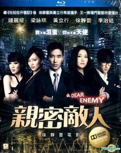 Dear Enemy (2012) [Import]