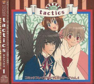 Tactics (Original Soundtrack) [Import]