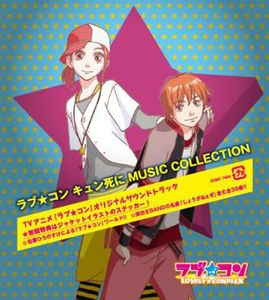 Kyun Shini Music Collection [Import]