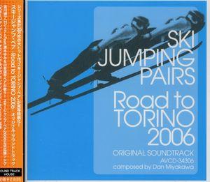 Ski Jumping Pairs Road to Torino 06 (Original Soundtrack) [Import]