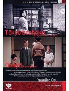 Tokyo Boshoku/ Ohayo [Import]