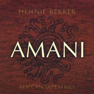 African Tapestries - Amani