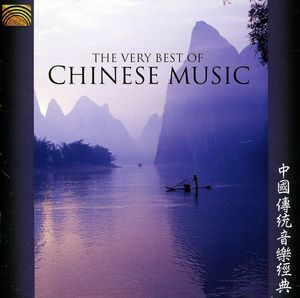 The Very Best Of Chinese Music