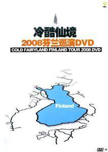 Cold Fairyland 2008 Finland Tour
