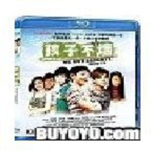 We Not Naughty (2012) [Import]