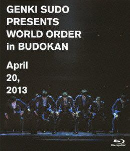 Sudo Genki Presents World Order [Import]