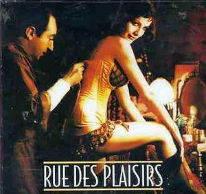 Rue Des Plaisirs (AKA Love Street) (Original Soundtrack) [Import]
